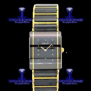 Rado Integral ref. R20282162-4