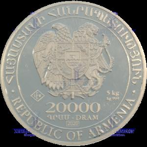 Anlagemünze 5Kilo Silber 20000 Dram