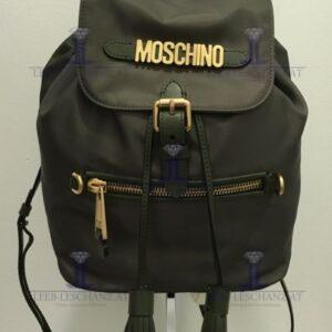 Moschino Couture Ziano Backpack green